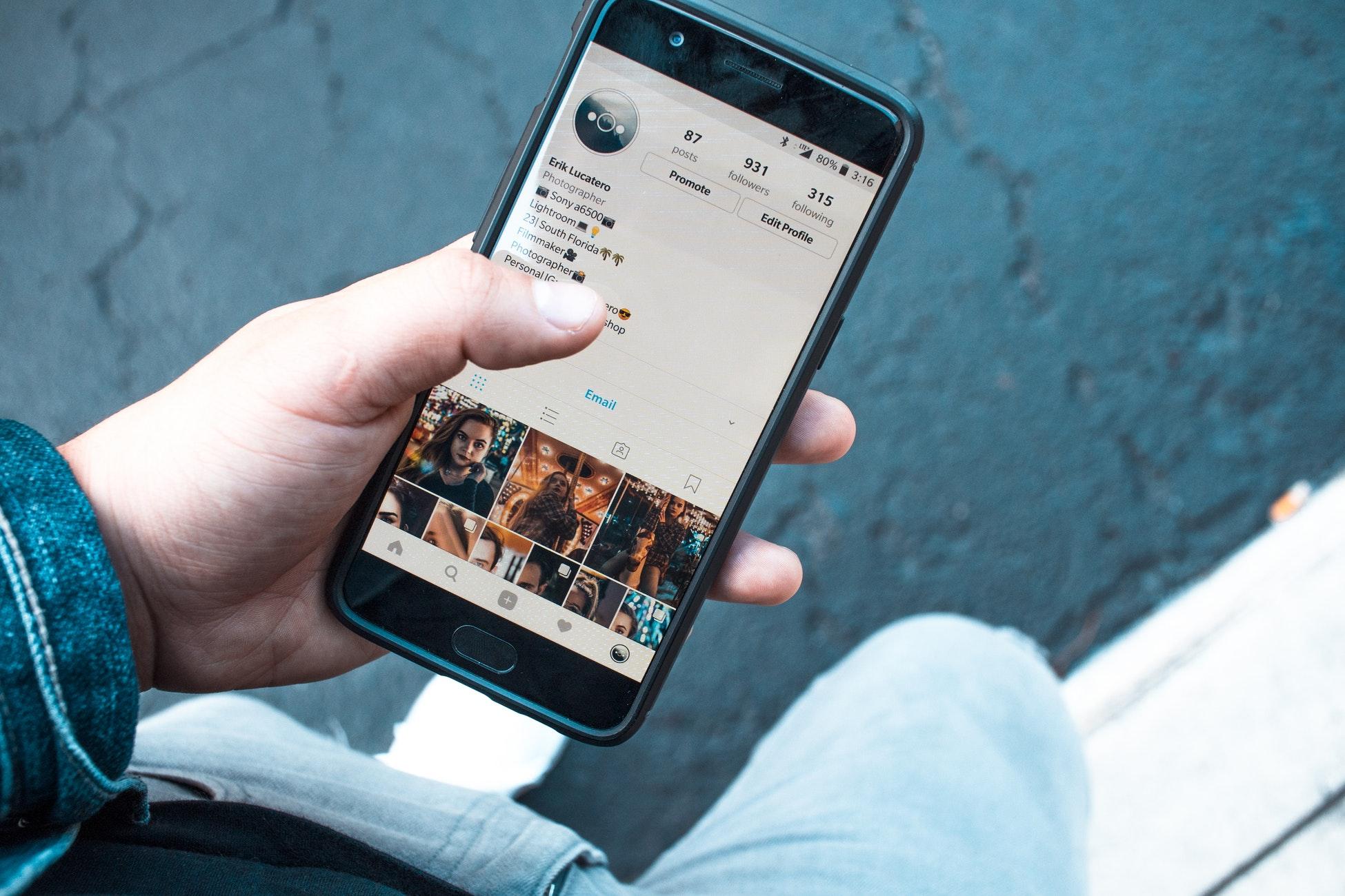 Ώρα για αλλαγές στο bio σου στο Instagram!